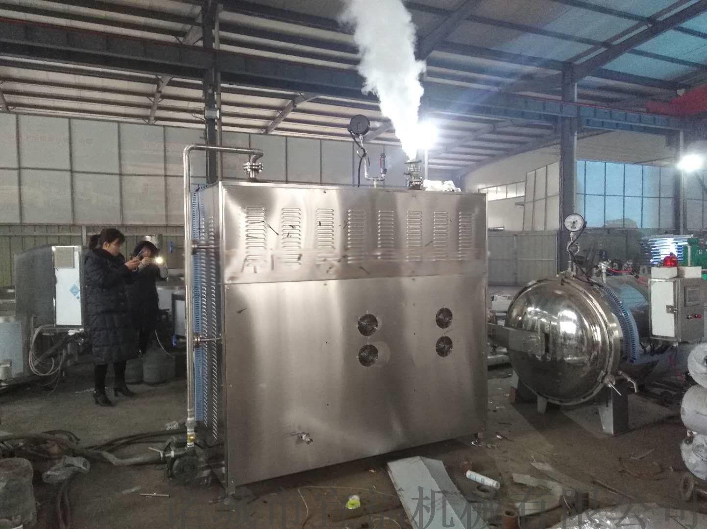 電磁蒸汽發生器廠家直銷773856012