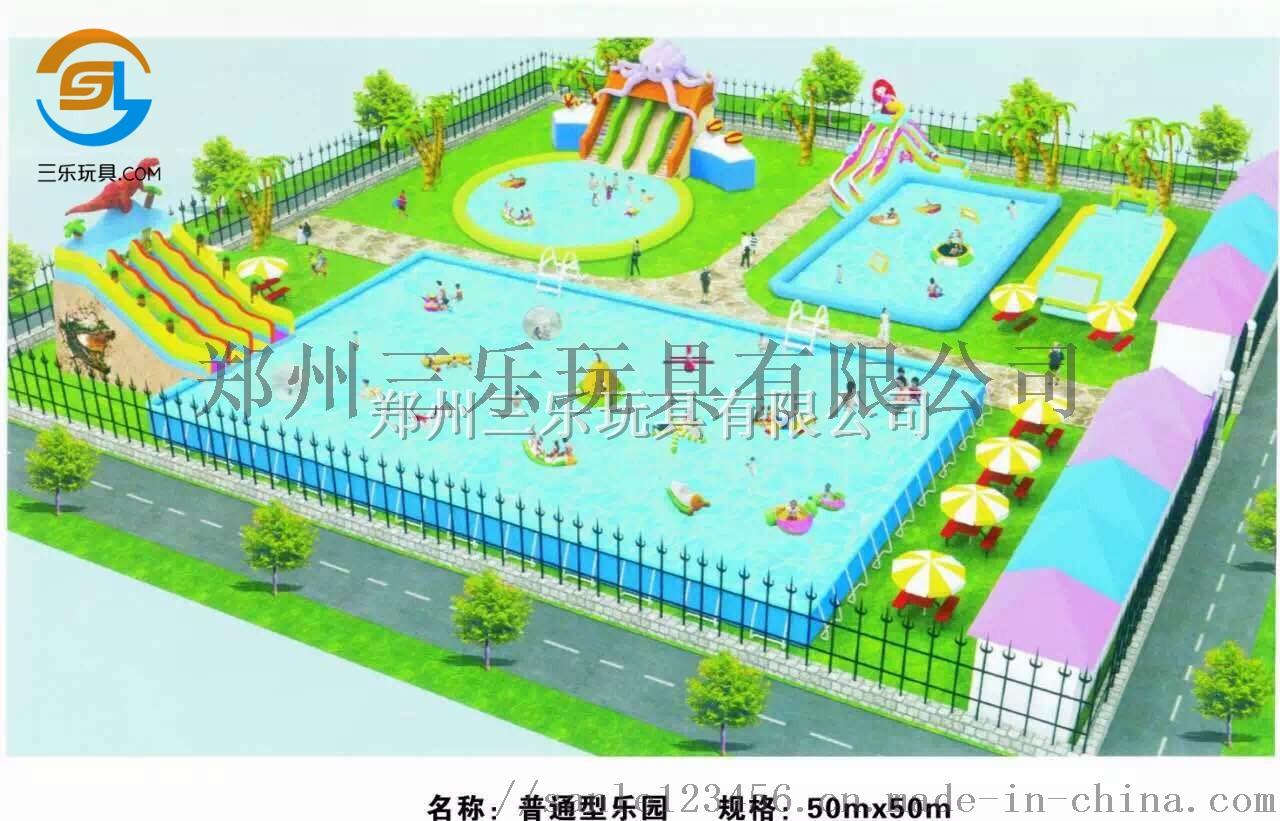 移動式水上樂園規劃圖.jpg