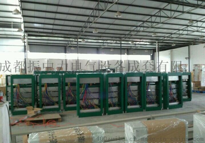 成都配电箱生产厂家直销:不锈钢配电箱、户外防雨柜736286662