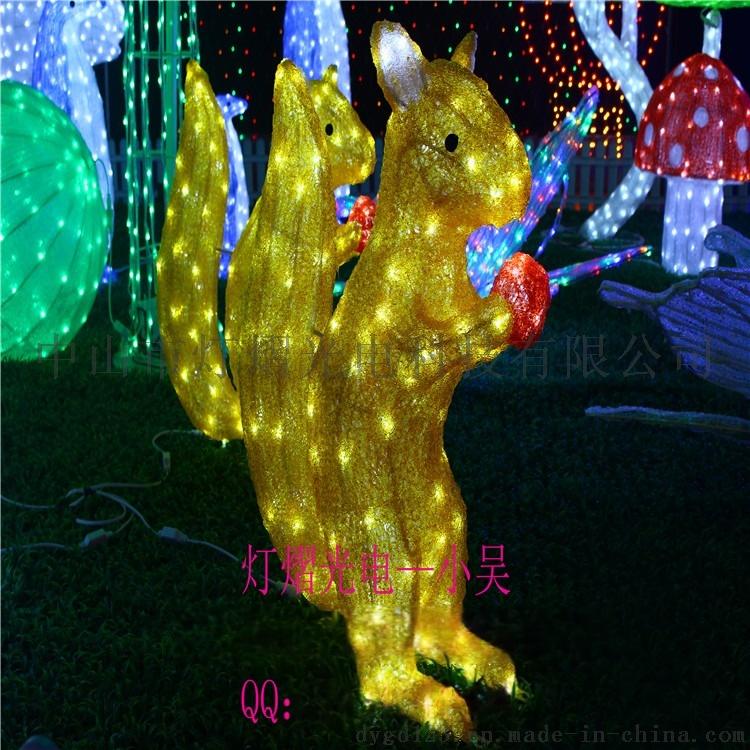 廠家定製滴膠動物燈 3D小松鼠造型燈 公園裝飾燈783029555