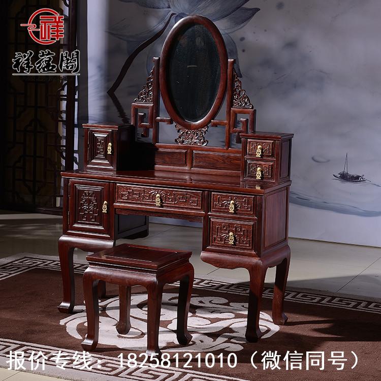 红木梳妆台 祥蕴阁17.jpg