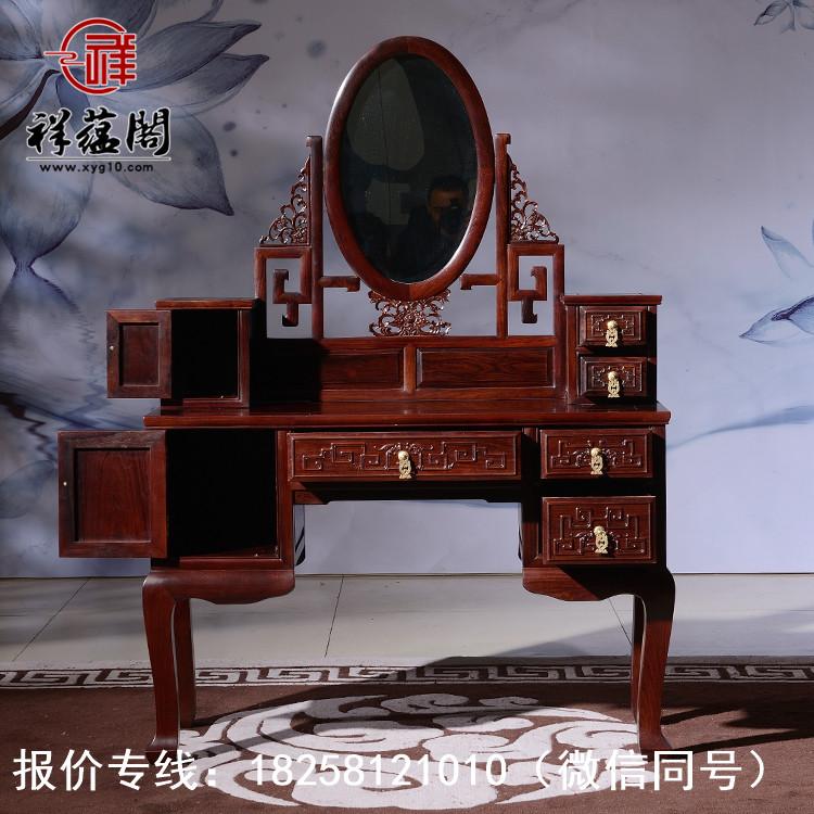 红木梳妆台 祥蕴阁16.jpg