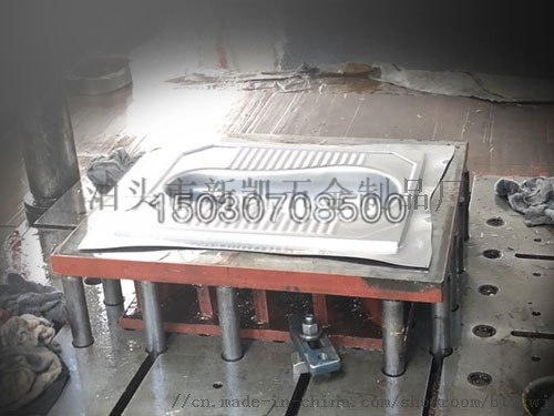 XKD-816不鏽鋼蹲便器生產.jpg