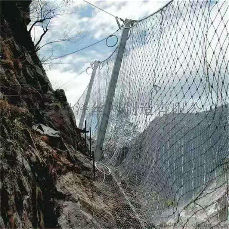 山坡竖立防护网.山坡围栏网.山坡被动环形防护网97578312