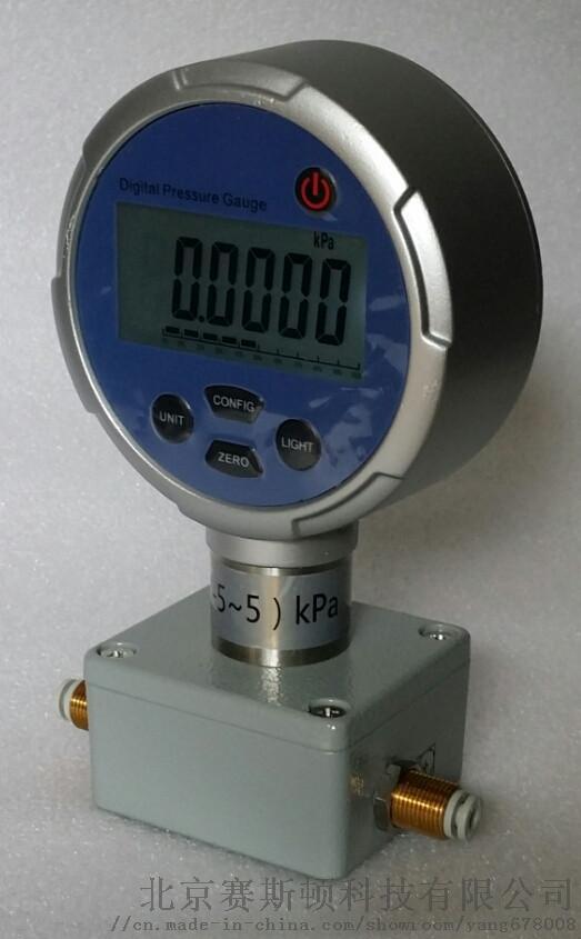 赛斯顿0.05级微压数字压力表5KPa 标准表770675882