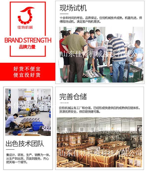 贵州全自动鸡爪清洗机 气泡式去杂清洗机77265202