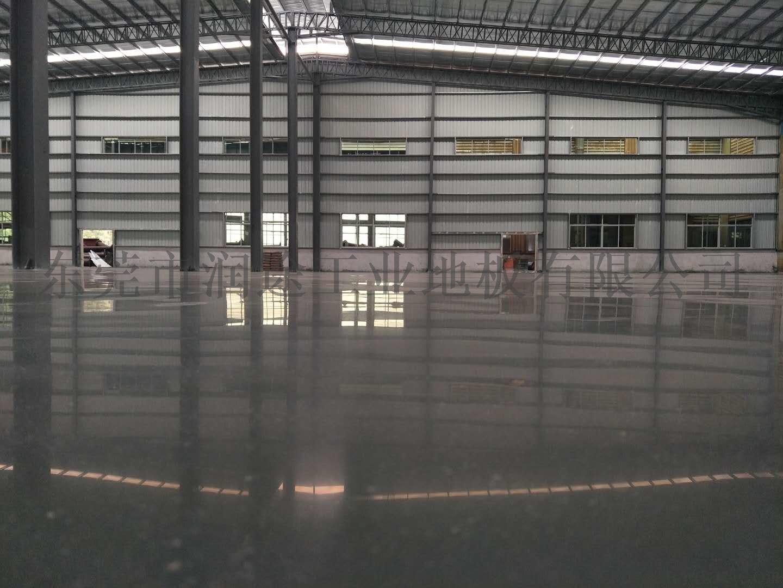 廣東鶴山水泥地面翻新、鶴山工廠舊地面翻新處理746810382
