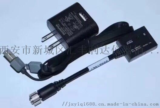 西安哪里有卖全站仪充电器1882177052166538182