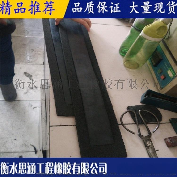 C60型单组式伸缩缝 轨道橡胶弹性垫板884211895