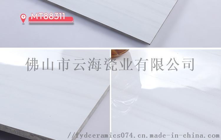 通体大理石-7_11.jpg