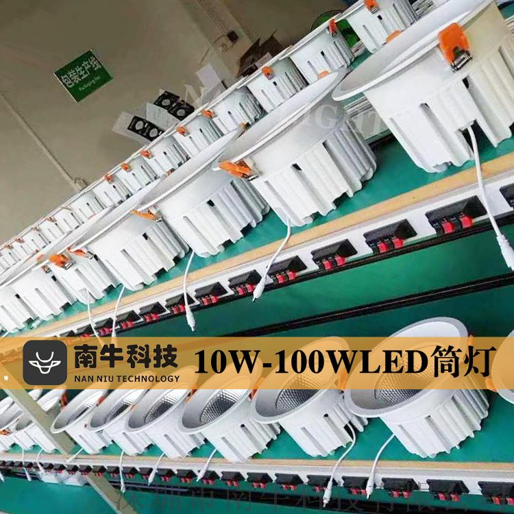 10寸嵌入式筒燈開孔250mm 100W筒燈127389265