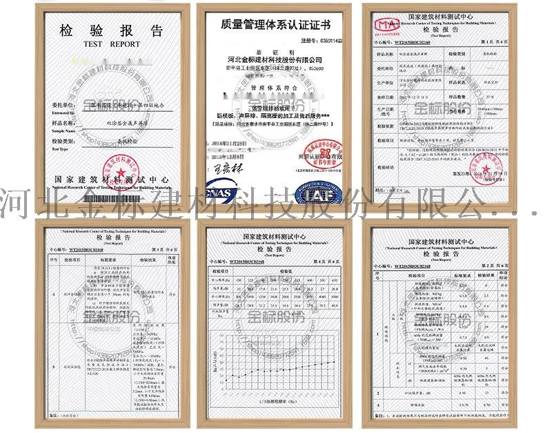 武汉隔音屏厂家直销,墨水湖立交桥隔音屏多少钱141291765