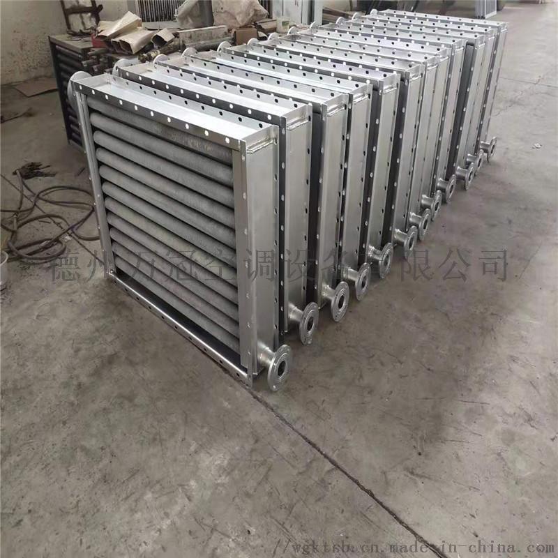 鋼管複合加熱器 (4).jpg