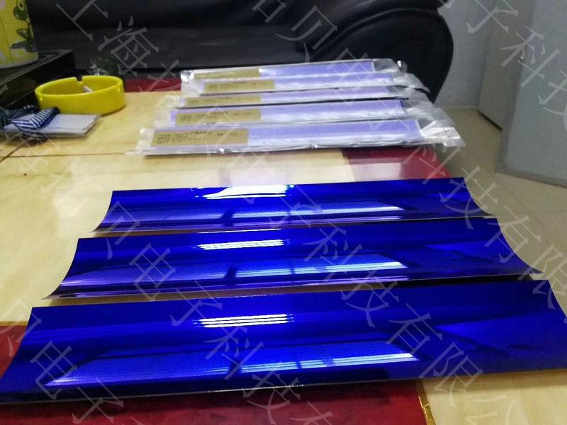 蓝膜UV反射镜,UV  蓝光反射铝片130428342