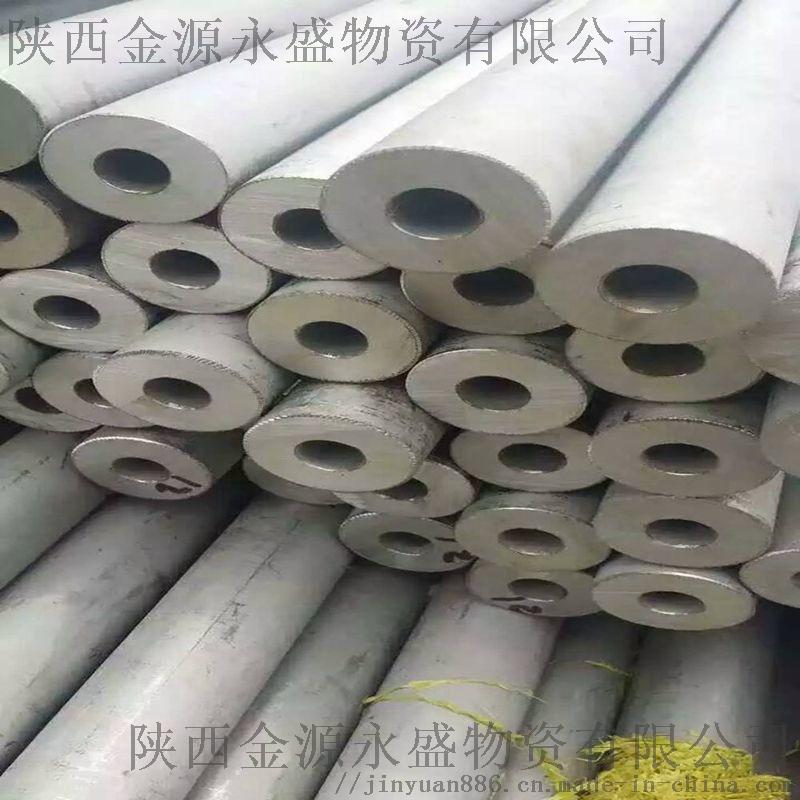 新疆159*4不锈钢管127992645