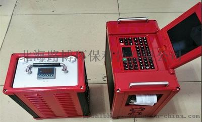 LB-3040便携式紫外吸收烟气监测系统145765995