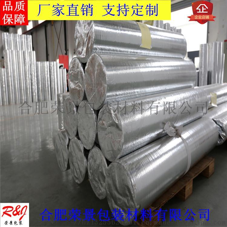 設備機械包裝真空膜鋁箔鋁塑編織膜鋁膜編織布900715245