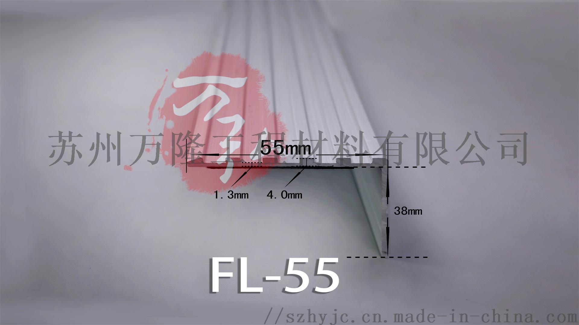 金属防滑条,铝合金防滑条价格133912255