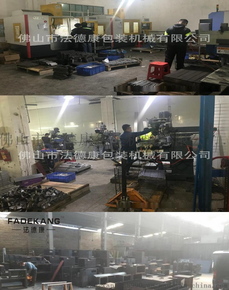 在线咨询广东佛山枕式包装机械 食品-水饺、云吞自动包装机 厂家直销包邮77288315