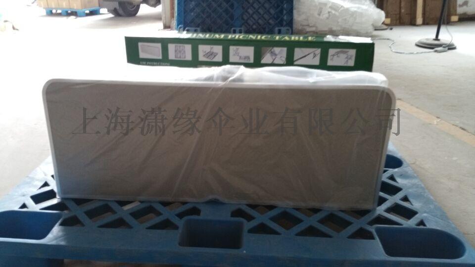 铝合金连体折叠桌便携式休闲野餐摆摊桌可折叠桌椅118434092