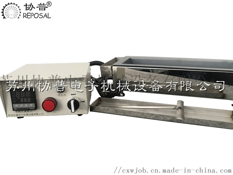 sp-xl3010p5.JPG
