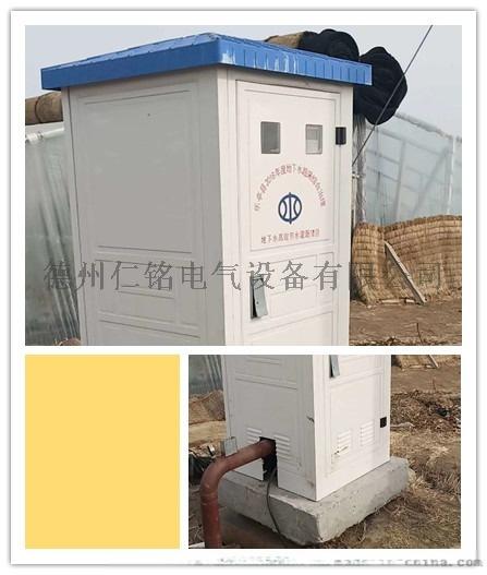 河北农田灌溉一体化玻璃钢智能井房企业工厂141821205