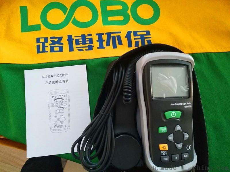 照度計、LB-1309數位式照度計 (5).jpg