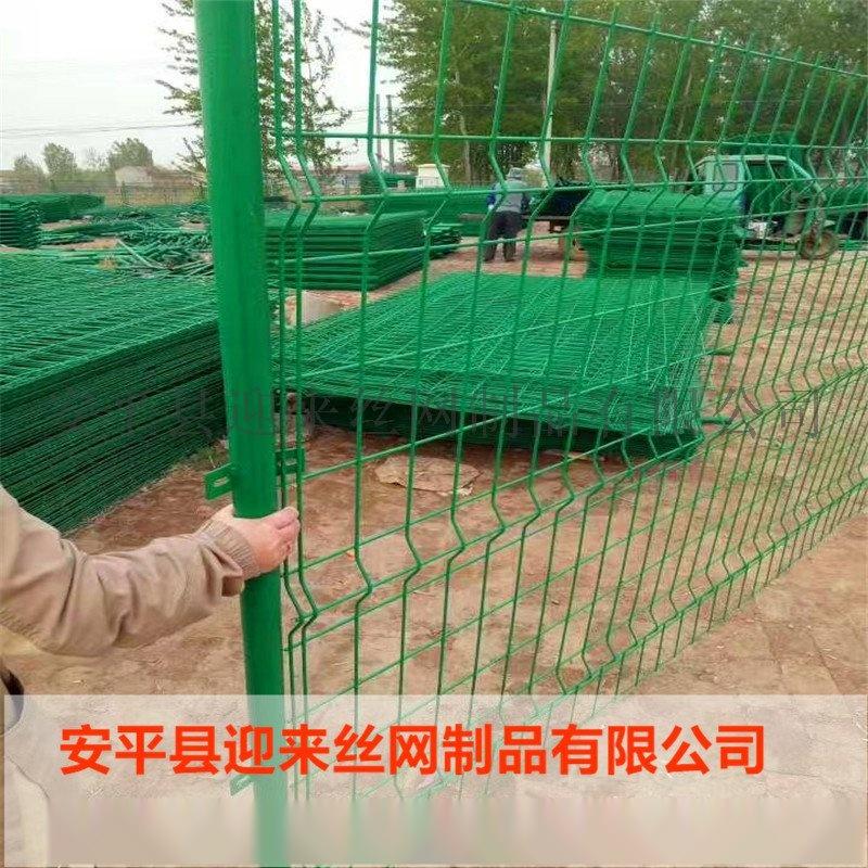 折弯护栏2