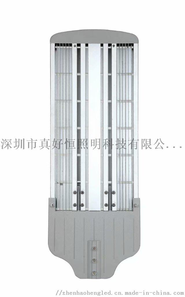 富贵鱼模组路灯 (9).jpg
