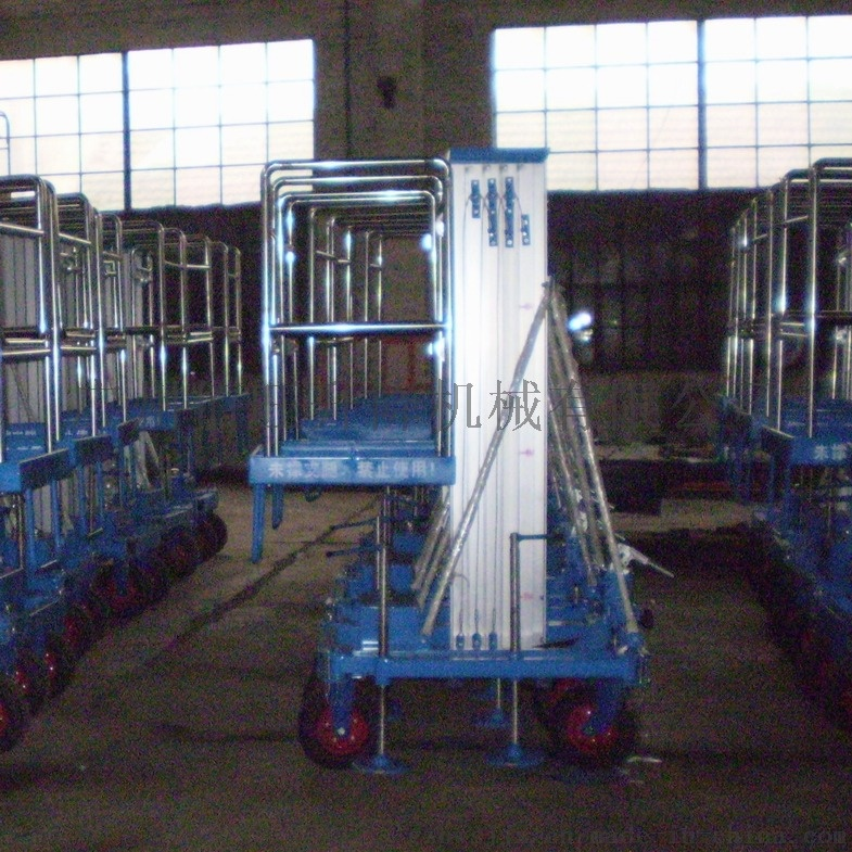 鋁合金升降機廠家直供惠州深圳珠海鋁合金升降機平臺781111855