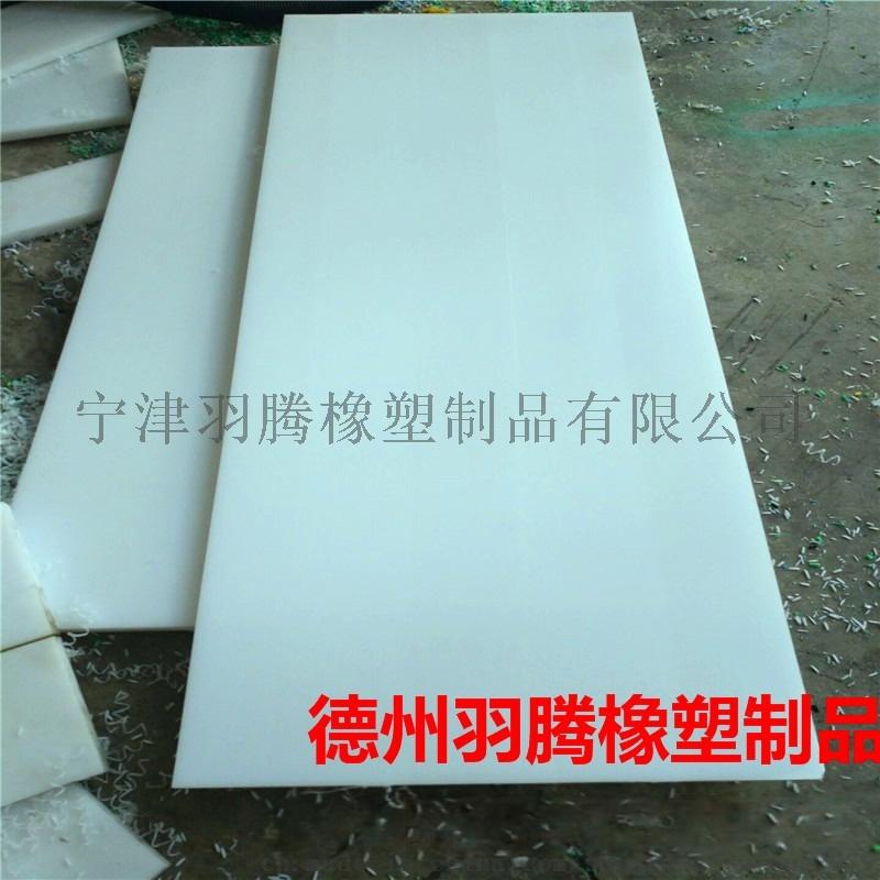 聚乙烯板 (71)