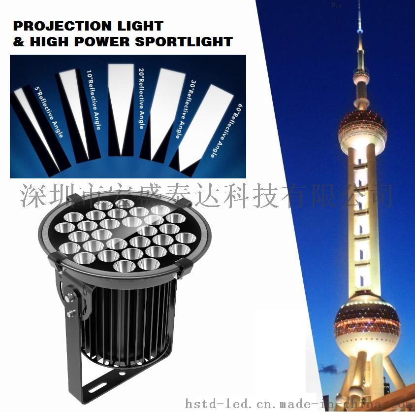 150W Sportlight Main.jpg