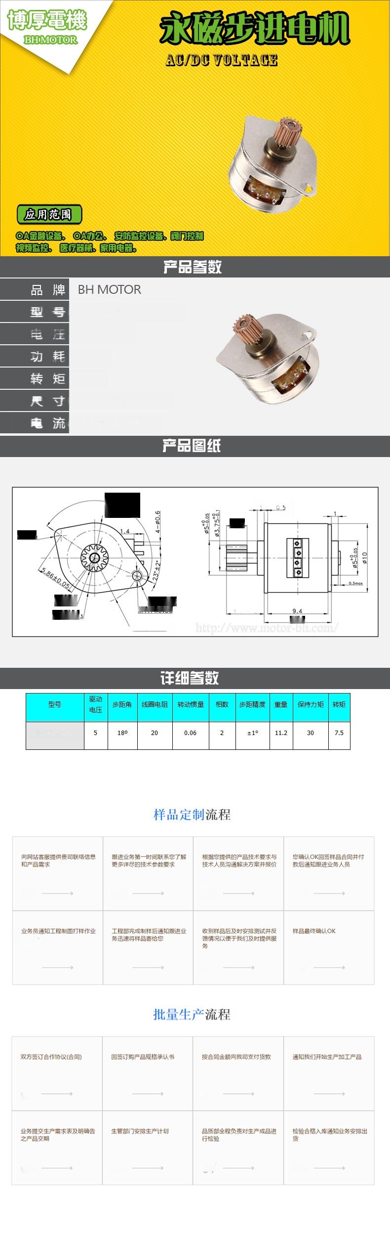 BH-10BY25-01.jpg