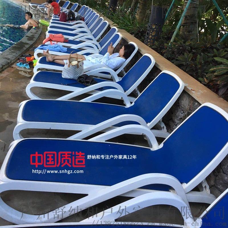 沙滩泳池躺椅.jpg