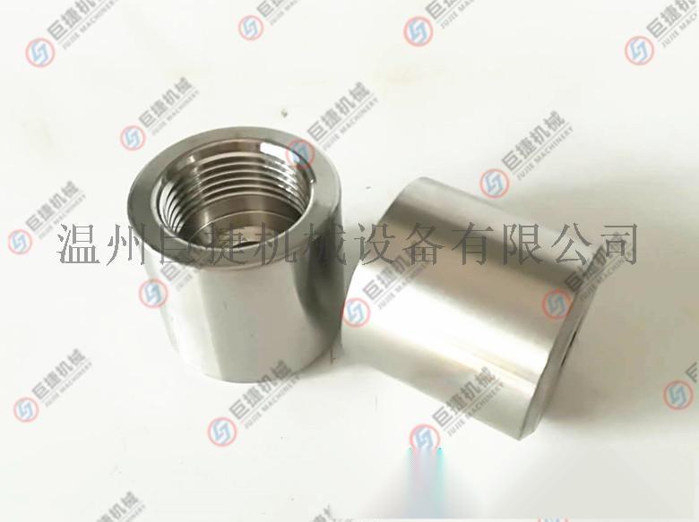 不锈钢焊接底座 温度表304焊接头 双金属温度计 仪表接头 M27*255316395