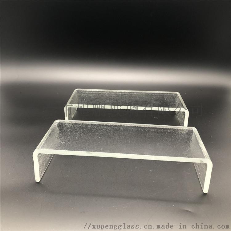U型钢化玻璃 (2).jpg