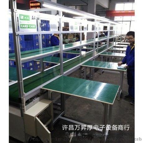 行业畅销电子流水线 双边生产流水线 工作台流水线777280522