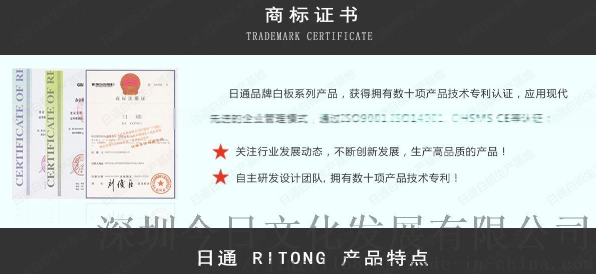 推拉教學黑板詳情介紹系列 (4).jpg