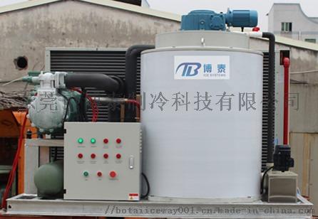 博泰日产20吨大型**机-盐水槽制冰-冰块硬度强808443615