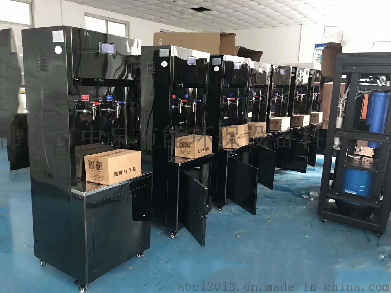 青岛校园开水器ZQ-12J即热式开水器厂家直销54303005