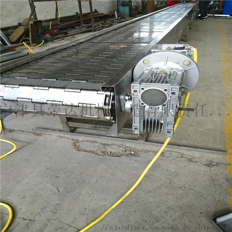 7米链板输送机5.jpg