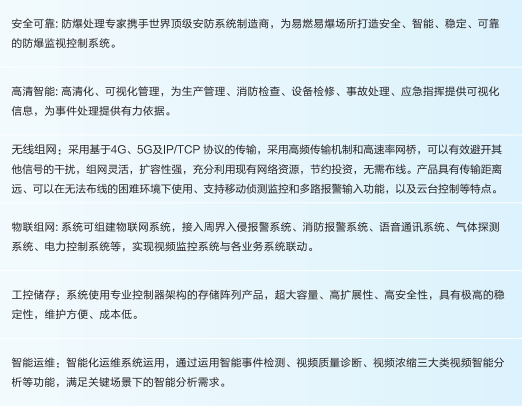 QQ截图20190601103252.png