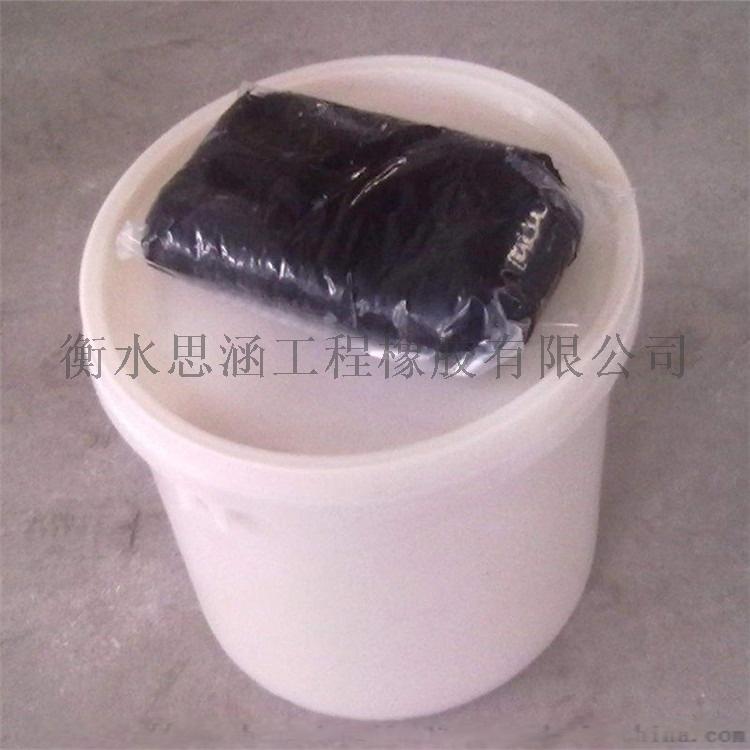 國標密封膠現貨 GB柔性填料AB份聚硫密封膏止水膠119959765