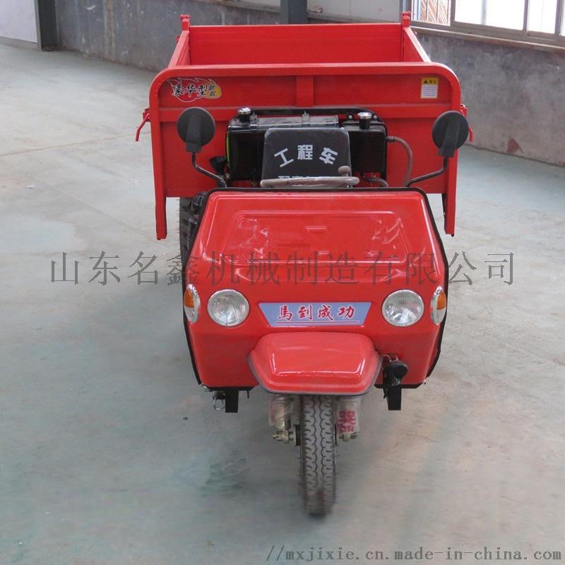 自卸柴油工程三轮车 农用货运工地柴油三轮830784732