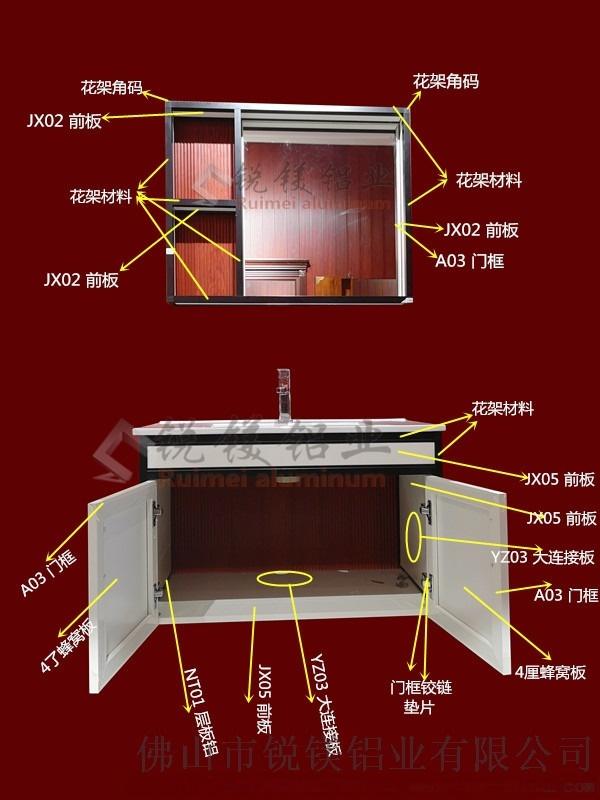 防火防潮铝合金浴室柜 全铝家居定制 门板厂家直销109132675
