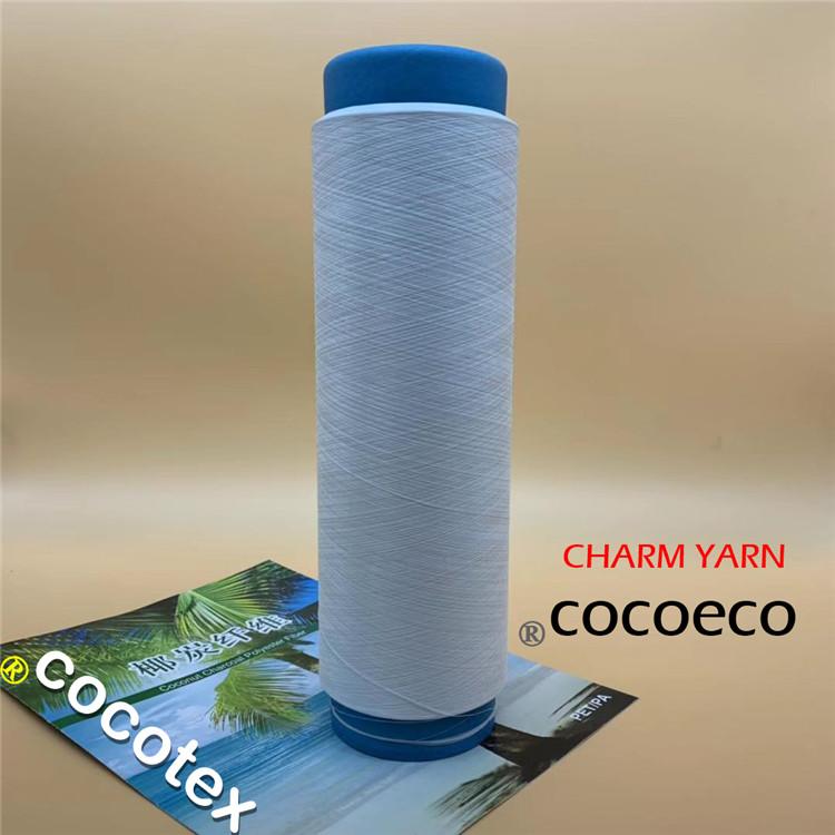 cocoeco、椰碳丝、椰碳纤维、涤纶与尼龙系列864464905