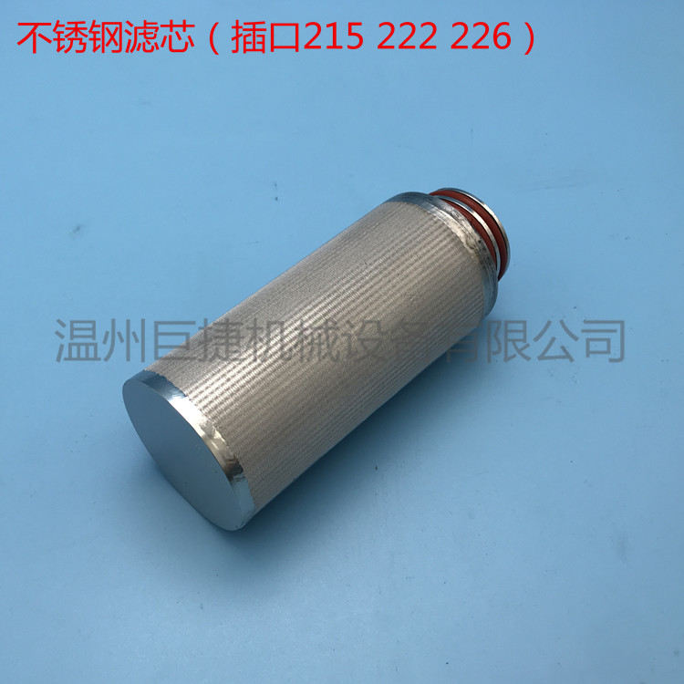 不锈钢滤芯罐顶  呼吸器 304不锈钢滤芯呼吸器153244335