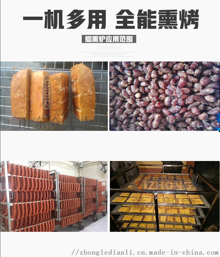 多功能熟食高压600型杀菌锅全国销售126894042