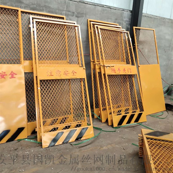 电梯井口护栏 (1).jpg