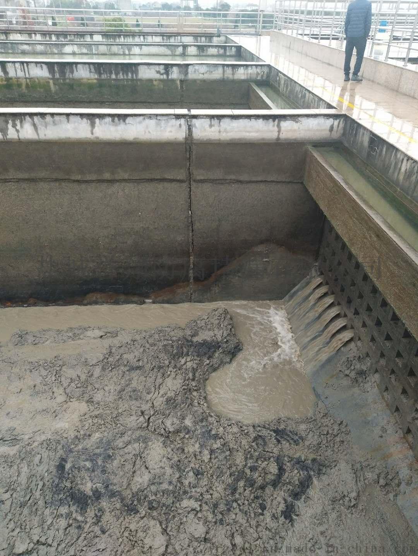 山西太原污水池止水带伸缩缝带水堵漏方法103163812